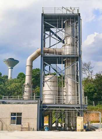 High-Saline-Waste-Water-Treatment-1